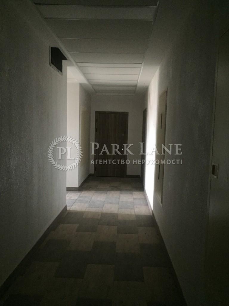 Квартира ул. Бульварно-Кудрявская (Воровского) , 15а корпус 2, Киев, J-28996 - Фото 10
