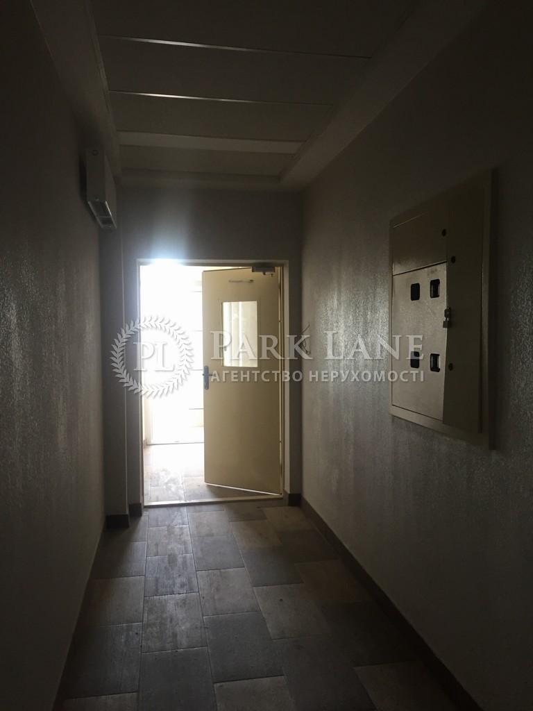 Квартира ул. Бульварно-Кудрявская (Воровского) , 15а корпус 2, Киев, J-28996 - Фото 11