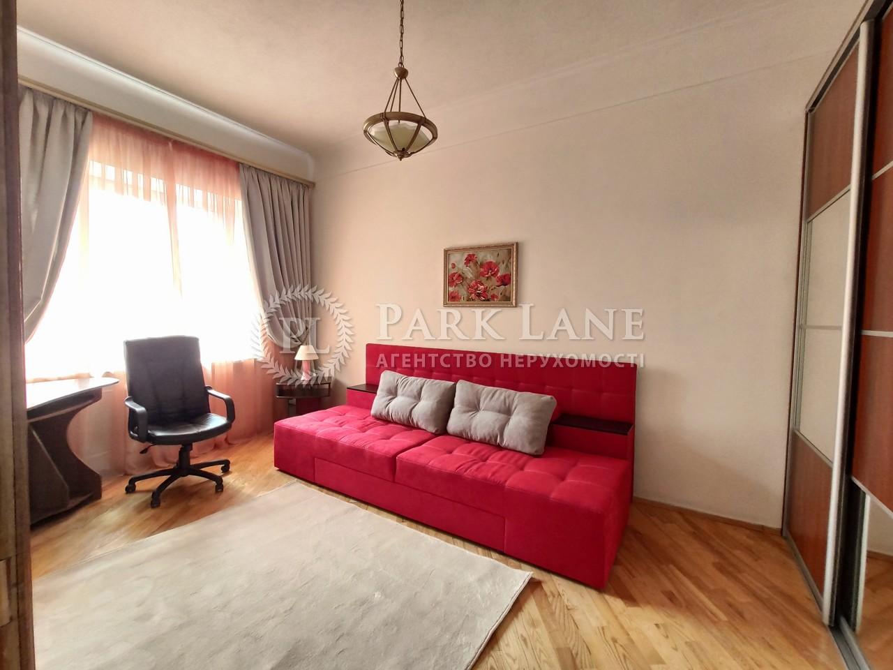 Квартира ул. Дарвина, 5, Киев, R-32267 - Фото 4