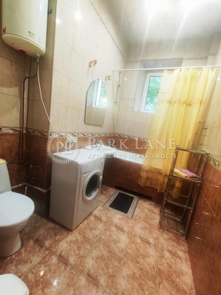 Квартира ул. Дарвина, 5, Киев, R-32267 - Фото 15