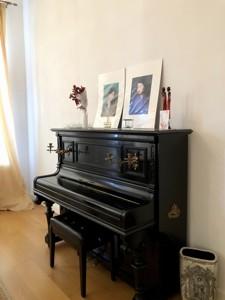 Квартира N-6205, Антоновича (Горького), 17, Киев - Фото 9