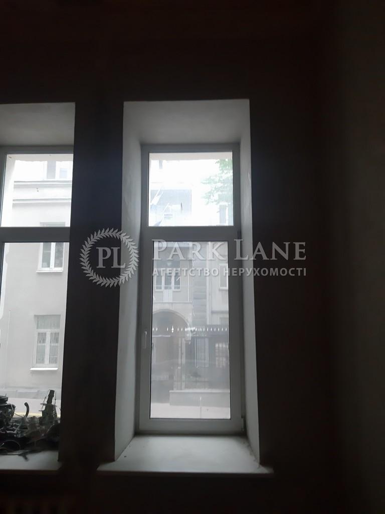 Квартира B-100104, Стрілецька, 7/6, Київ - Фото 10