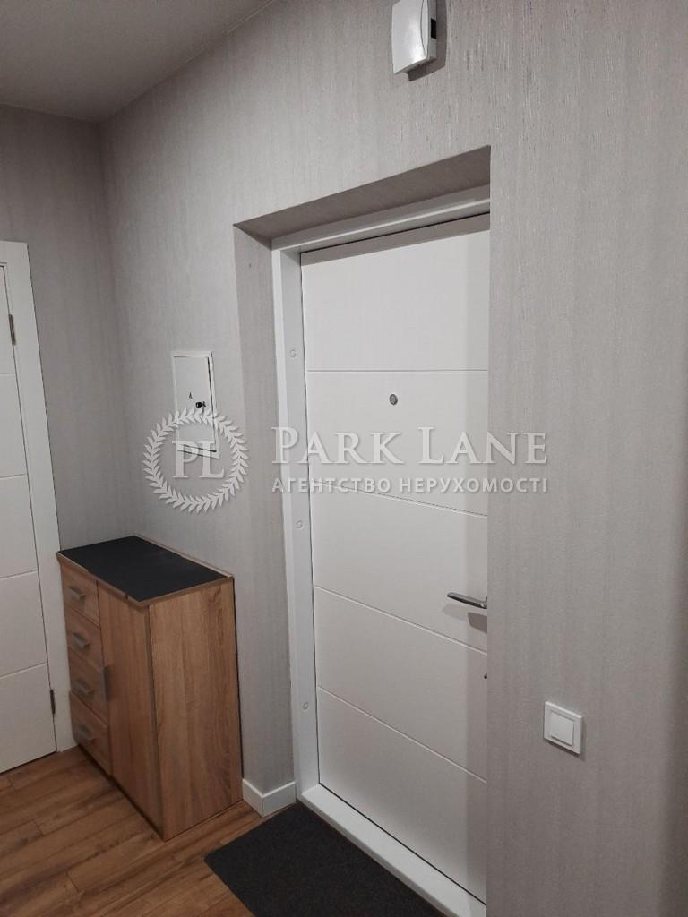 Квартира ул. Калнишевского Петра (Майорова М.), 6, Киев, Z-687913 - Фото 12
