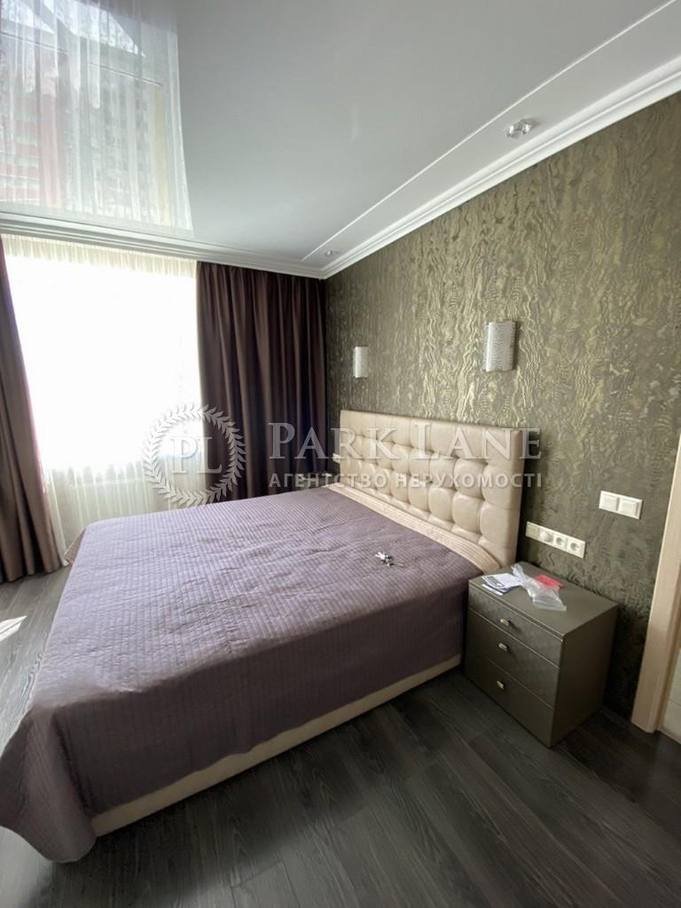 Квартира Z-655608, Комбинатная, 25а, Киев - Фото 7