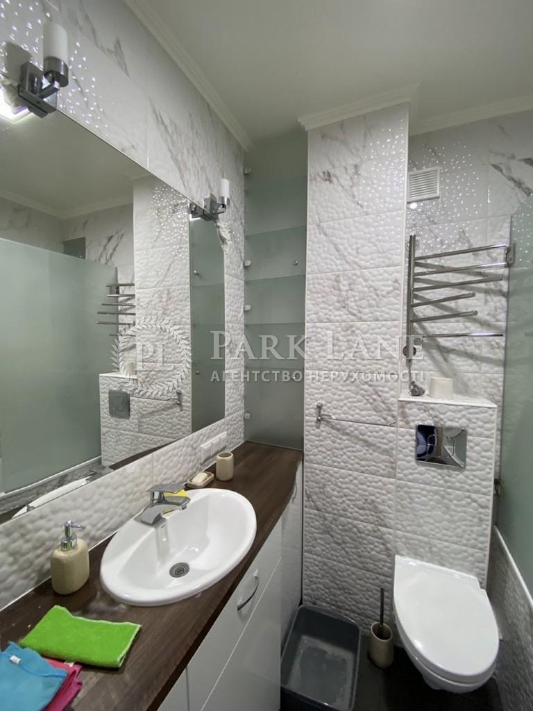 Квартира Z-655608, Комбинатная, 25а, Киев - Фото 9