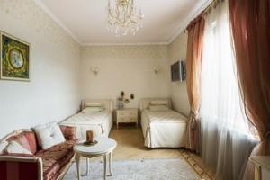 Дом B-100896, Каневская, Киев - Фото 17