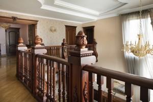 Дом B-100896, Каневская, Киев - Фото 28