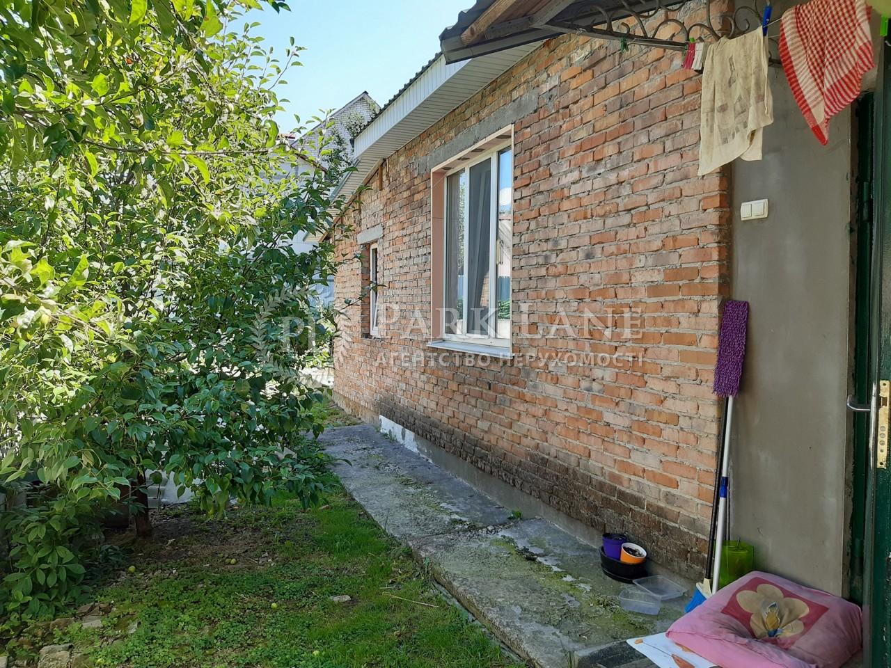 Дом ул. Марганецкая, Киев, Z-616089 - Фото 11