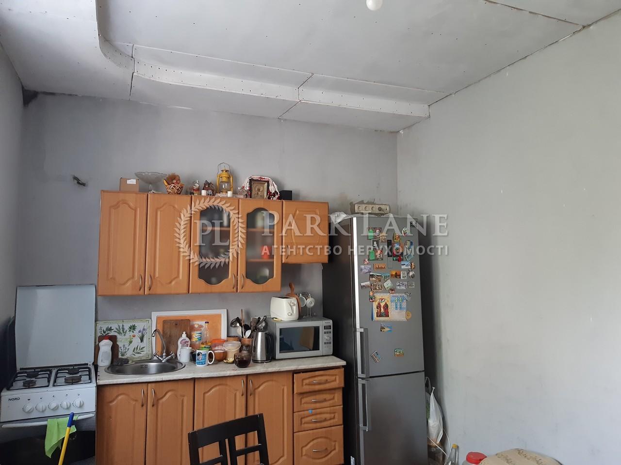 Дом ул. Марганецкая, Киев, Z-616089 - Фото 8