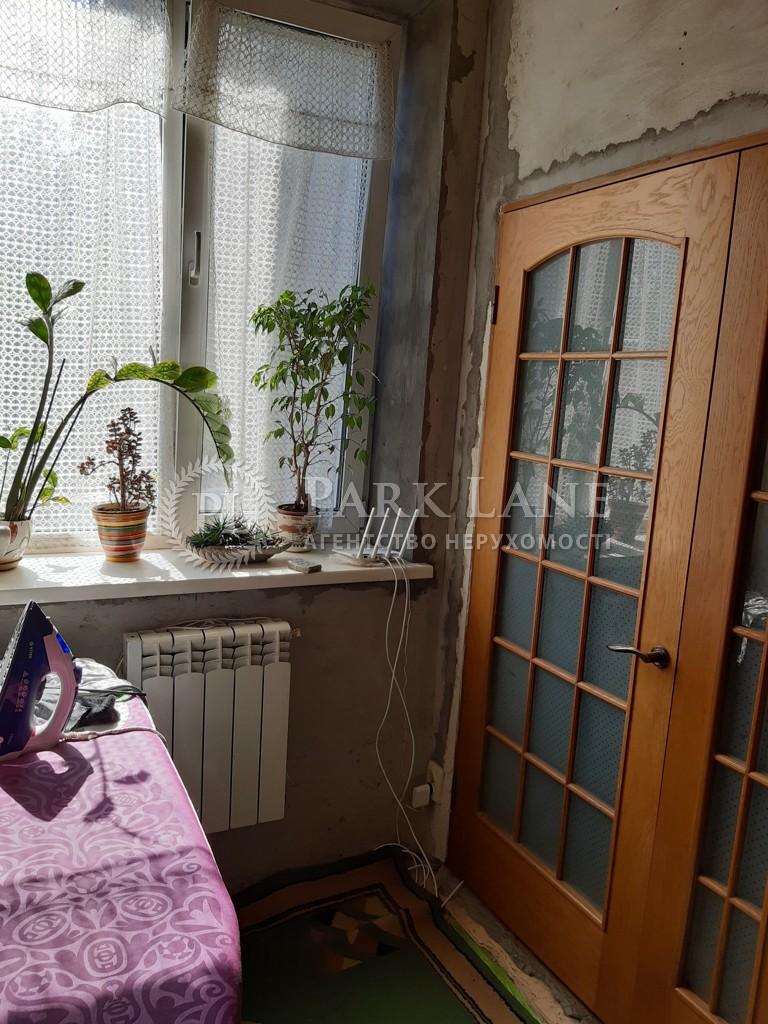 Дом ул. Марганецкая, Киев, Z-616089 - Фото 10