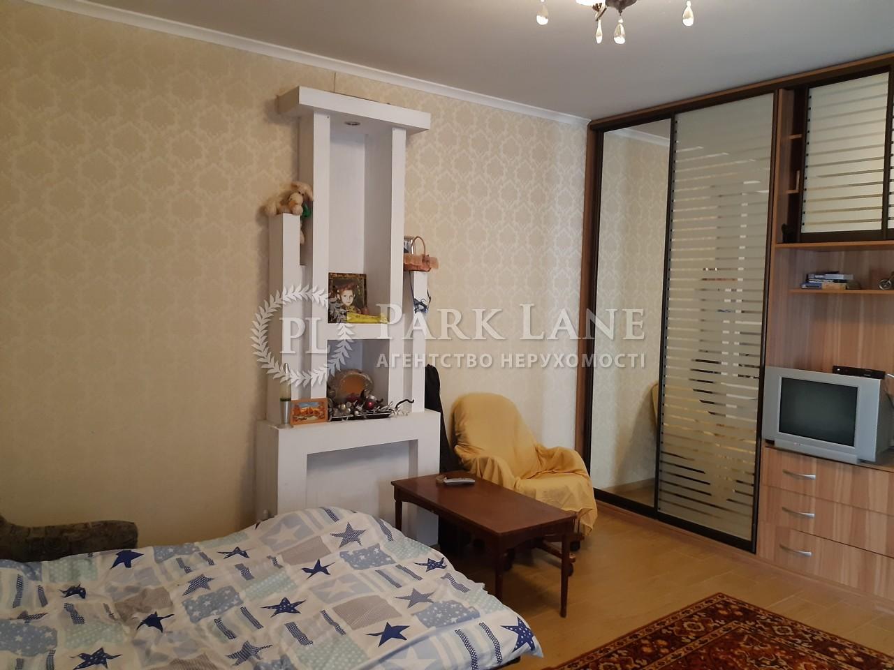Дом ул. Марганецкая, Киев, Z-616089 - Фото 5