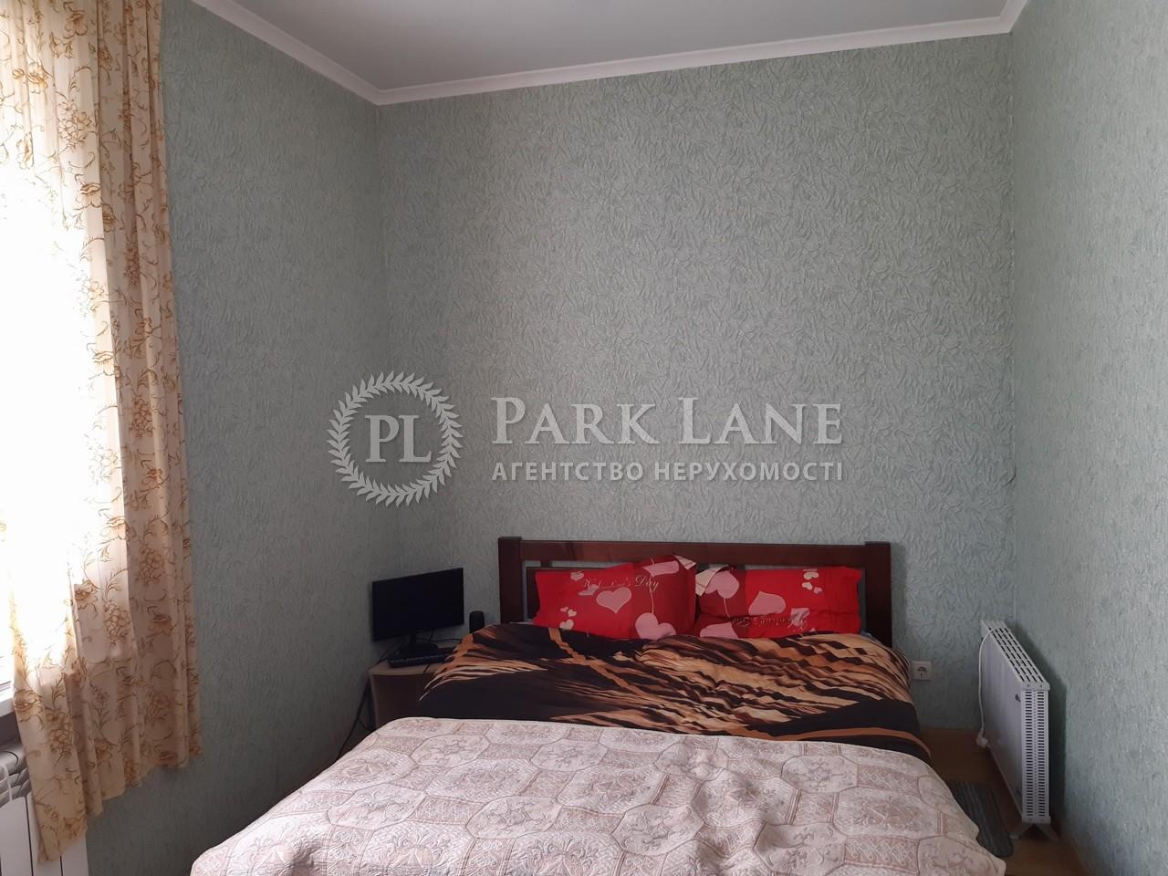 Дом ул. Марганецкая, Киев, Z-616089 - Фото 7