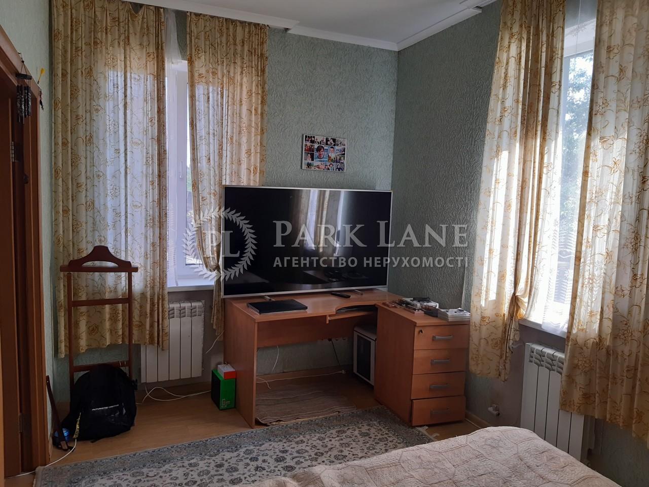 Дом ул. Марганецкая, Киев, Z-616089 - Фото 3