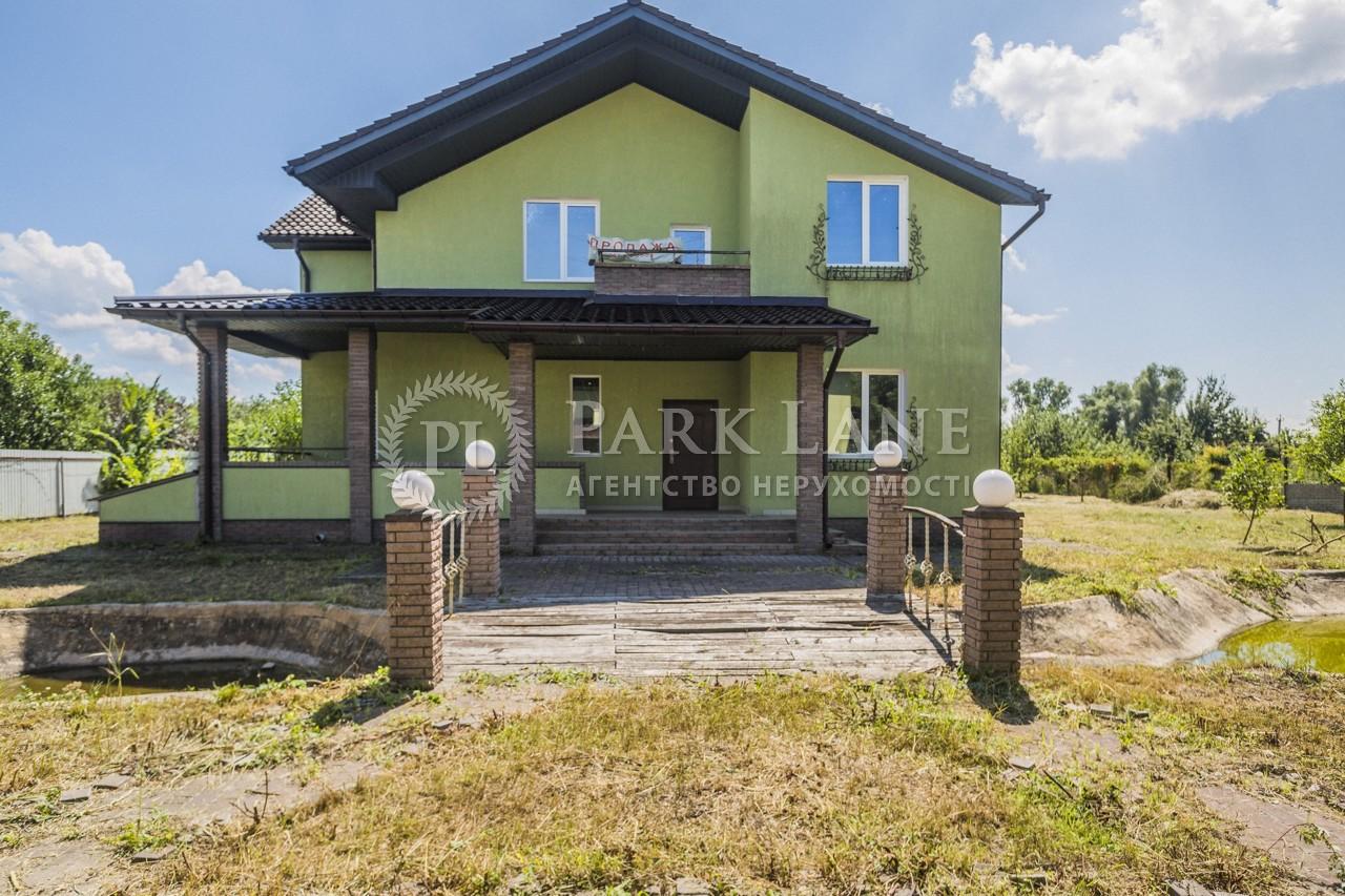 Будинок вул. Партизанська, Рожни, A-108493 - Фото 1