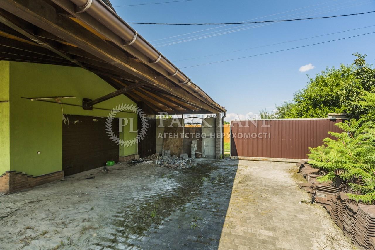 Будинок вул. Партизанська, Рожни, A-108493 - Фото 38