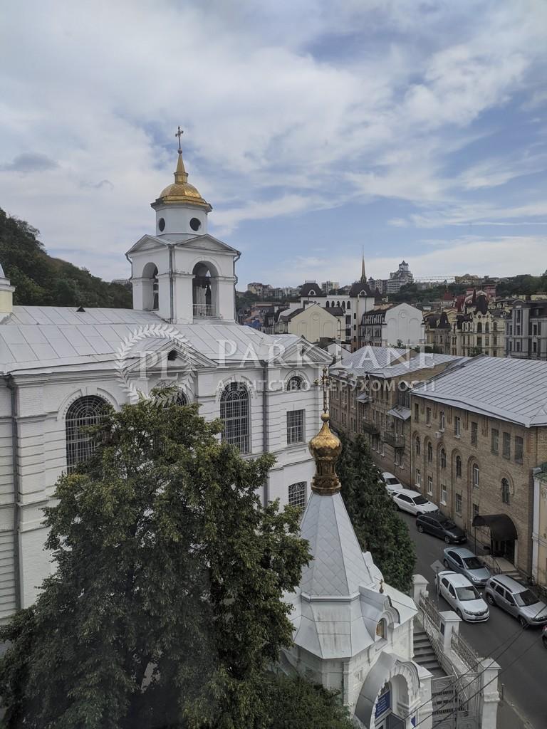 Нежитлове приміщення, B-100642, Верхній Вал, Київ - Фото 12