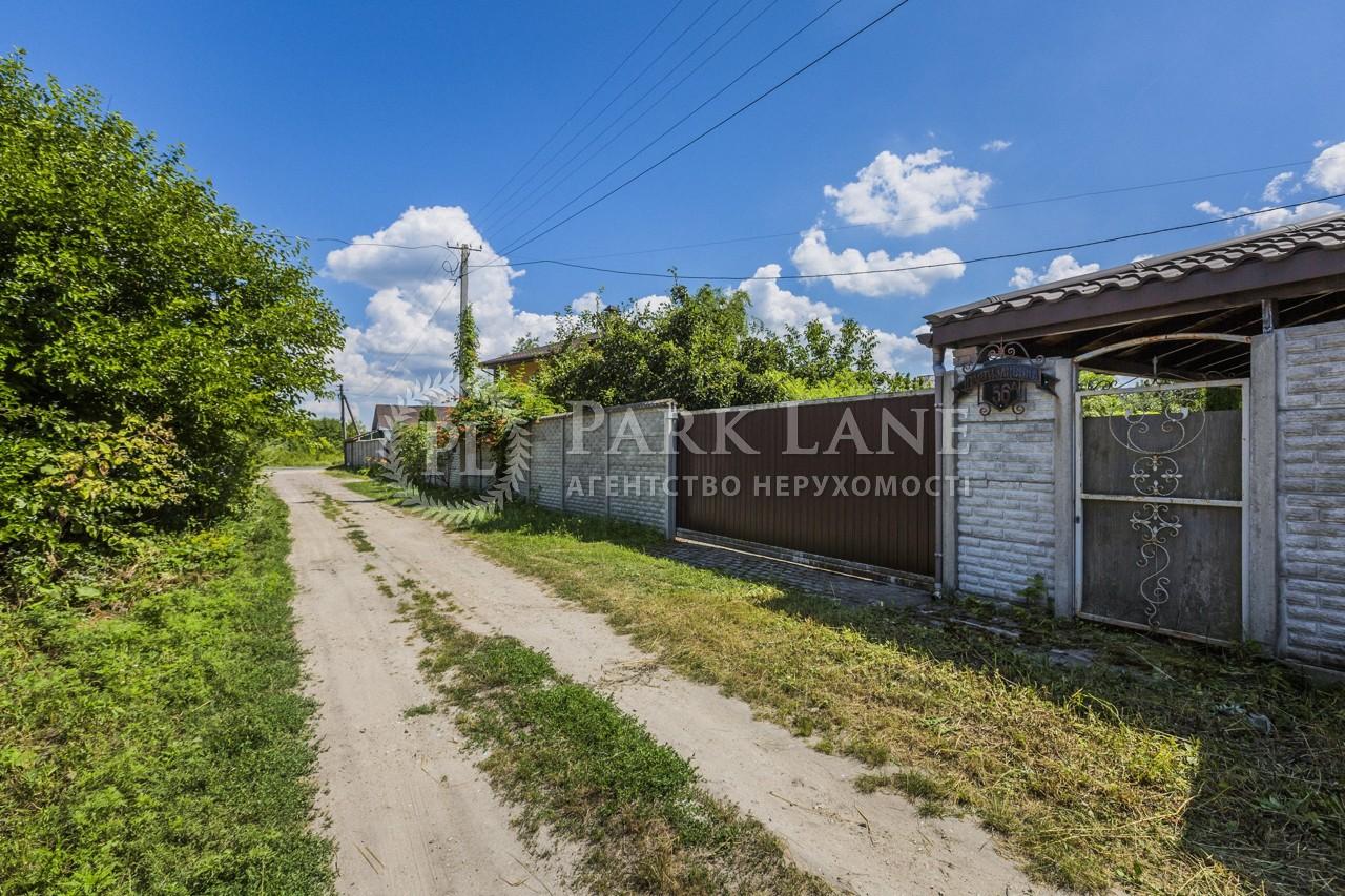 Будинок вул. Партизанська, Рожни, A-108493 - Фото 49