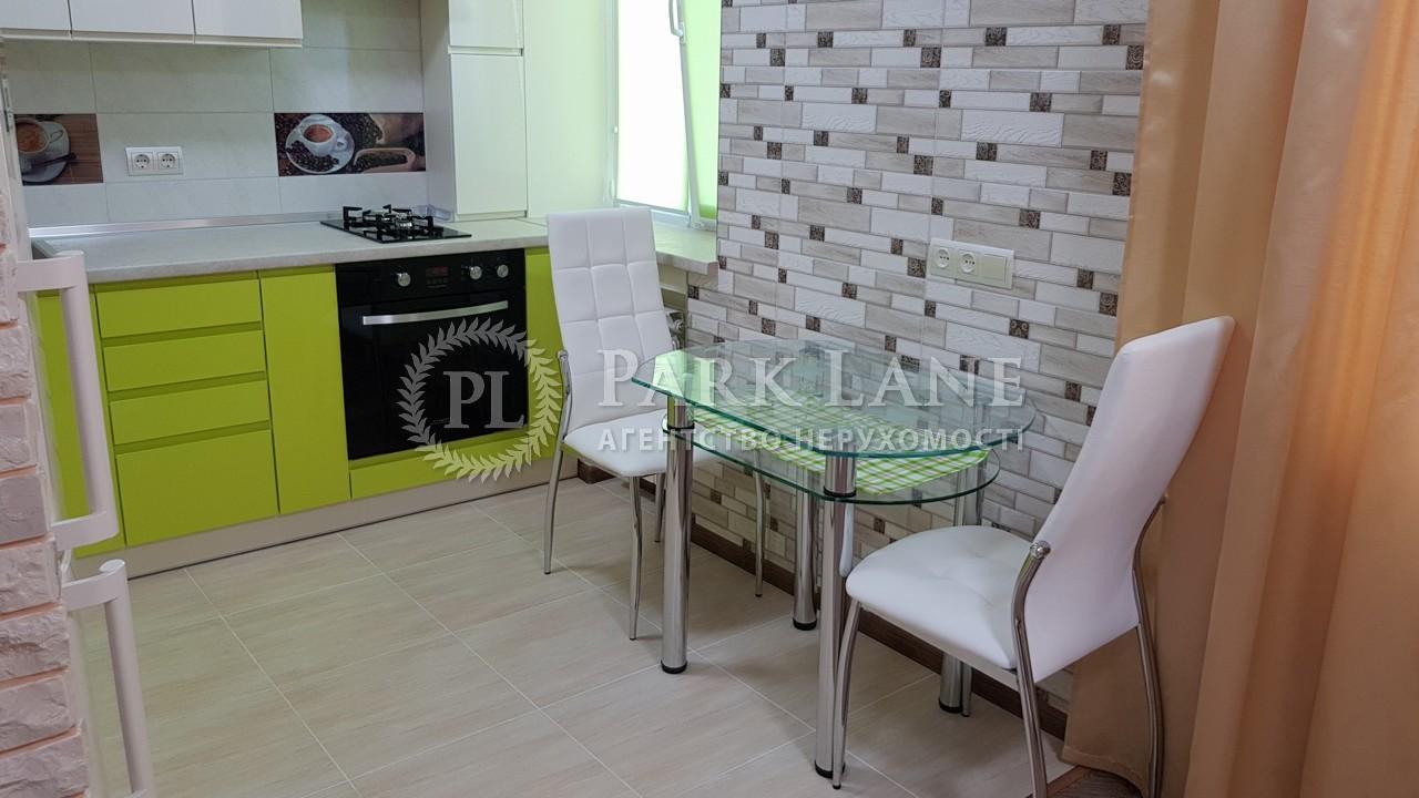 Квартира ул. Заслонова Константина, 13а, Киев, Z-649420 - Фото 8