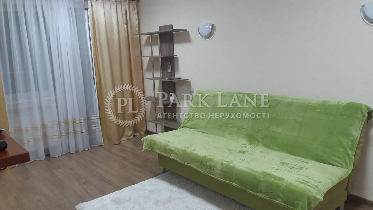 Квартира ул. Заслонова Константина, 13а, Киев, Z-649420 - Фото 3