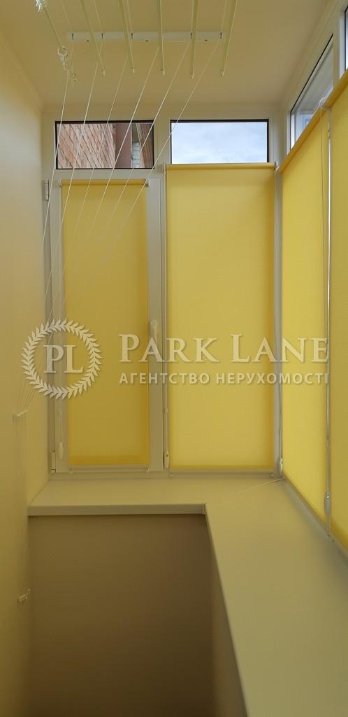 Квартира ул. Заслонова Константина, 13а, Киев, Z-649420 - Фото 16