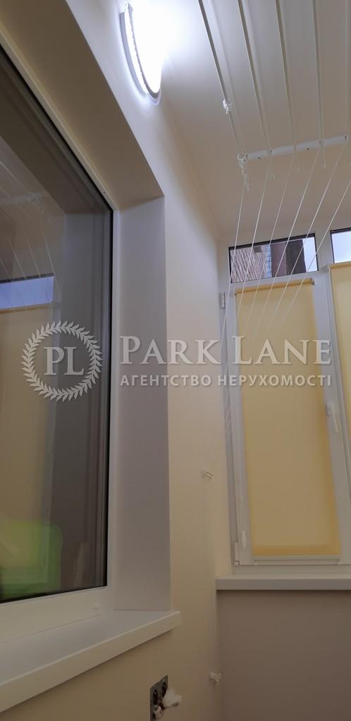 Квартира ул. Заслонова Константина, 13а, Киев, Z-649420 - Фото 18