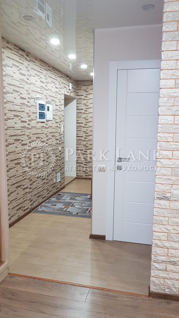 Квартира ул. Заслонова Константина, 13а, Киев, Z-649420 - Фото 19