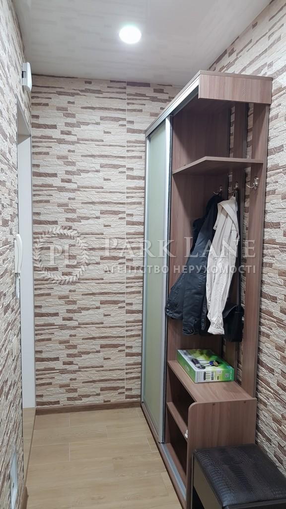 Квартира ул. Заслонова Константина, 13а, Киев, Z-649420 - Фото 20