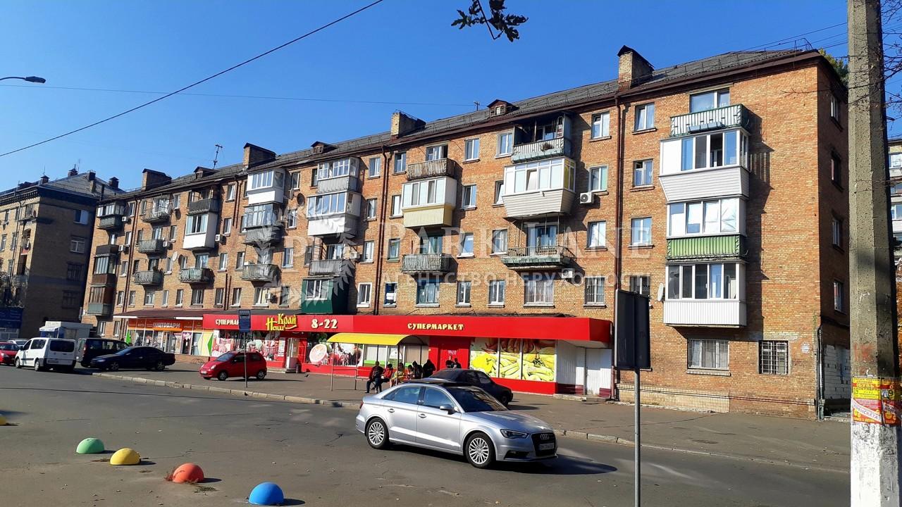 Квартира ул. Заслонова Константина, 13а, Киев, Z-649420 - Фото 22