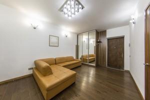 Квартира I-31273, Виноградный пер., 4, Киев - Фото 6