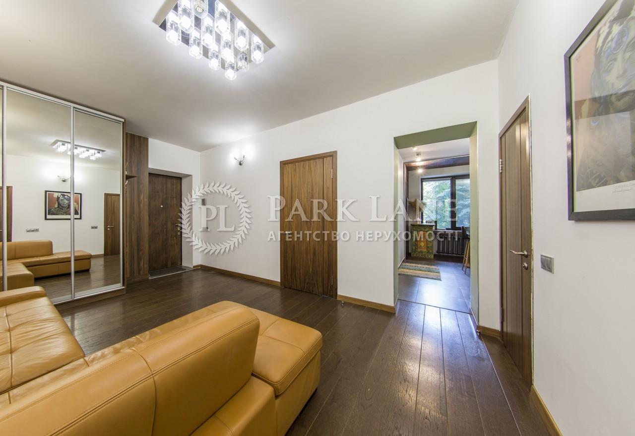 Квартира Виноградный пер., 4, Киев, I-31273 - Фото 4