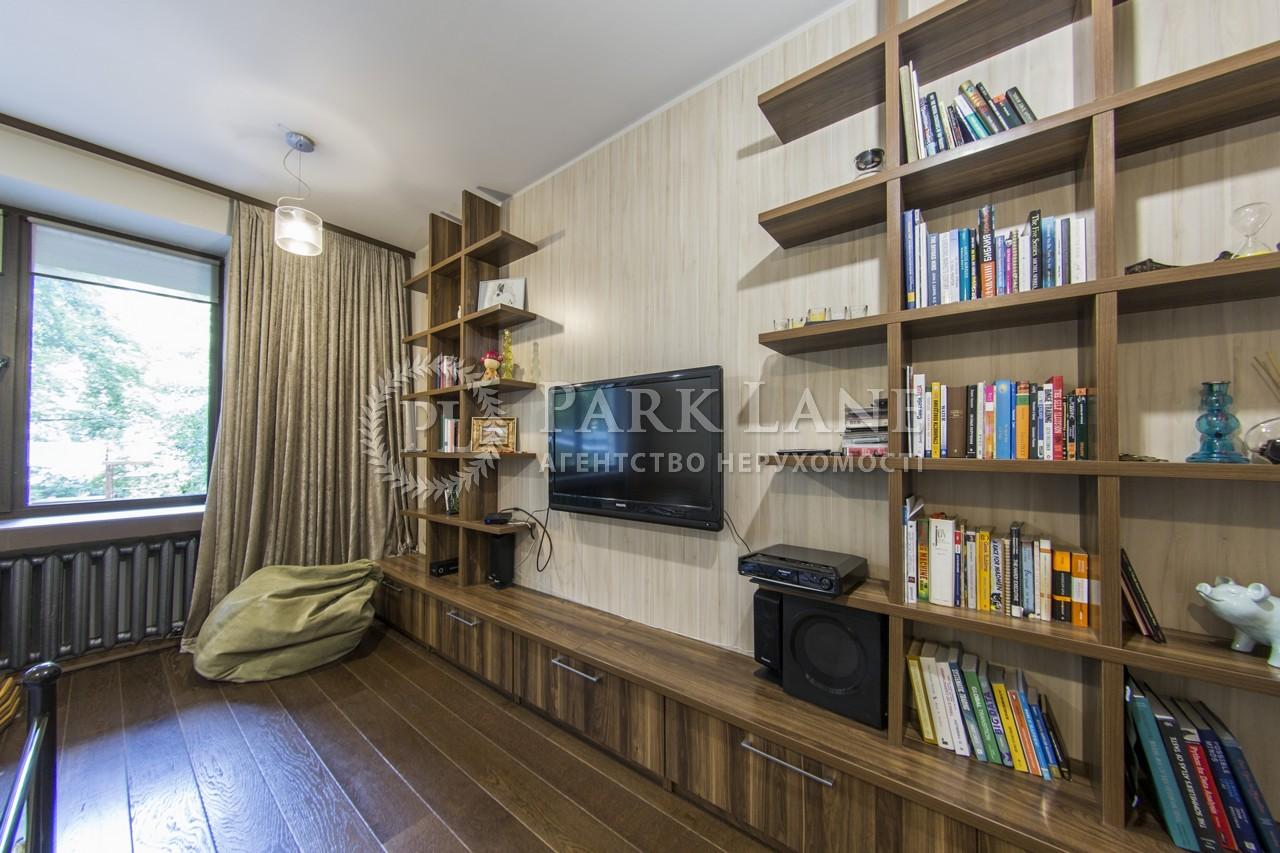 Квартира Виноградный пер., 4, Киев, I-31273 - Фото 8