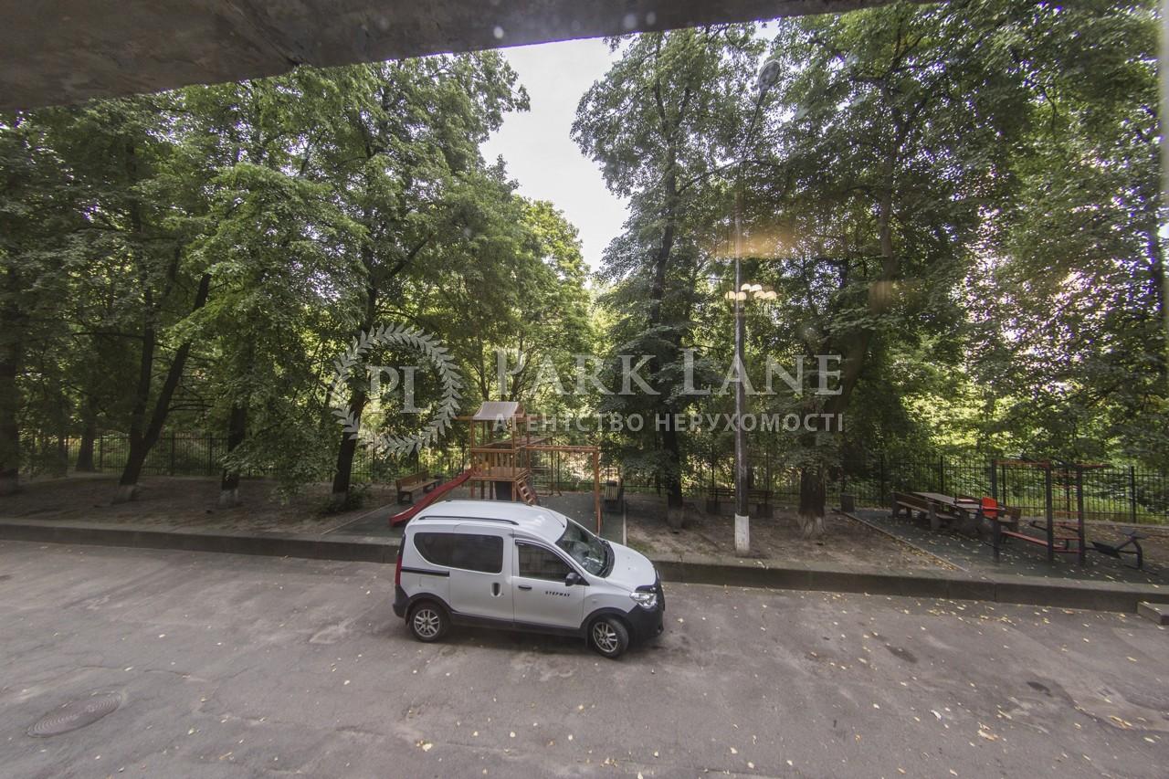 Квартира Виноградный пер., 4, Киев, I-31273 - Фото 16