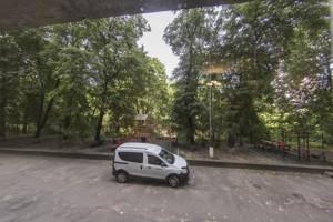 Квартира I-31273, Виноградный пер., 4, Киев - Фото 17