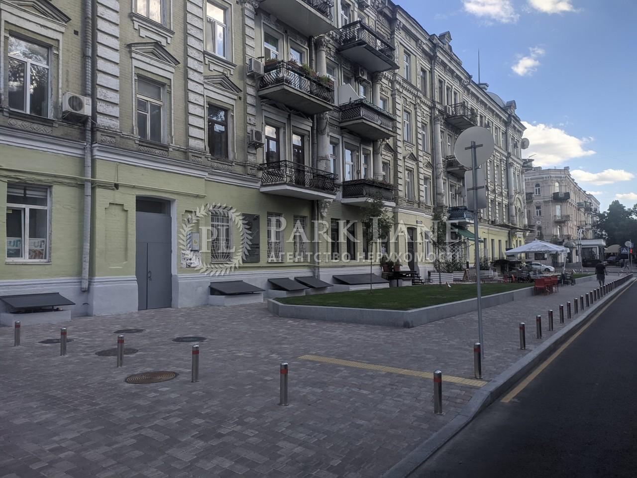 Нежитлове приміщення, B-100270, Франка Івана, Київ - Фото 23