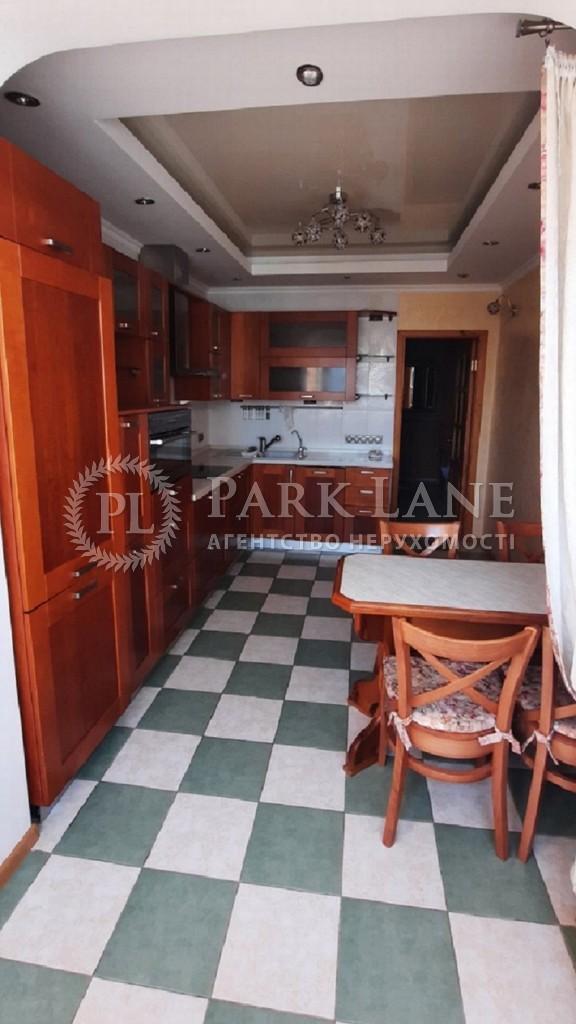 Квартира ул. Вильямса Академика, 15 корпус 1, Киев, Z-690944 - Фото 6
