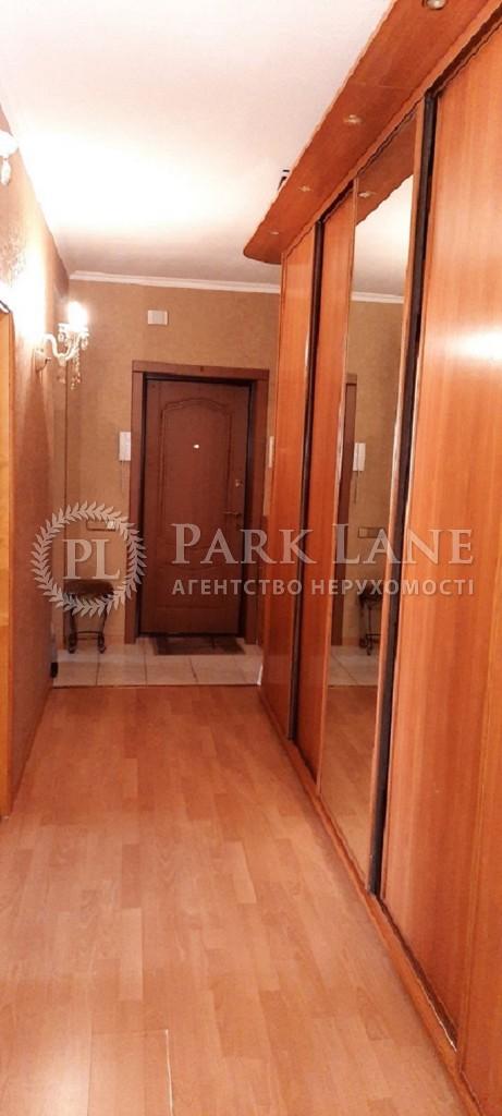 Квартира ул. Вильямса Академика, 15 корпус 1, Киев, Z-690944 - Фото 9