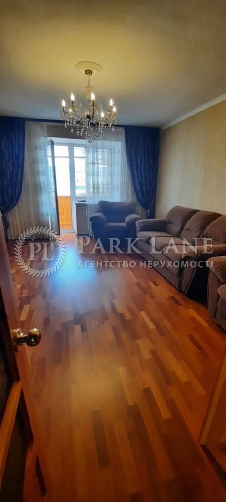 Квартира ул. Вильямса Академика, 15 корпус 1, Киев, Z-690944 - Фото 3