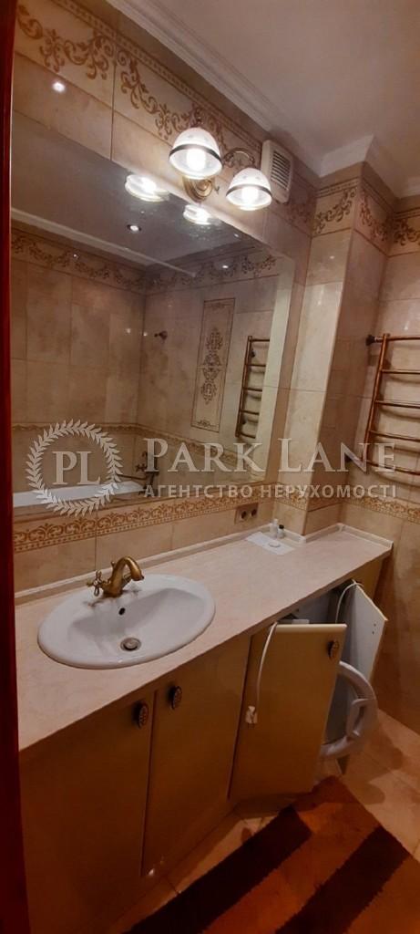 Квартира ул. Вильямса Академика, 15 корпус 1, Киев, Z-690944 - Фото 7