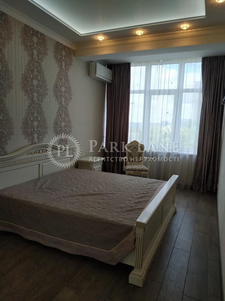 Квартира ул. Коновальца Евгения (Щорса), 44а, Киев, Z-633897 - Фото 5