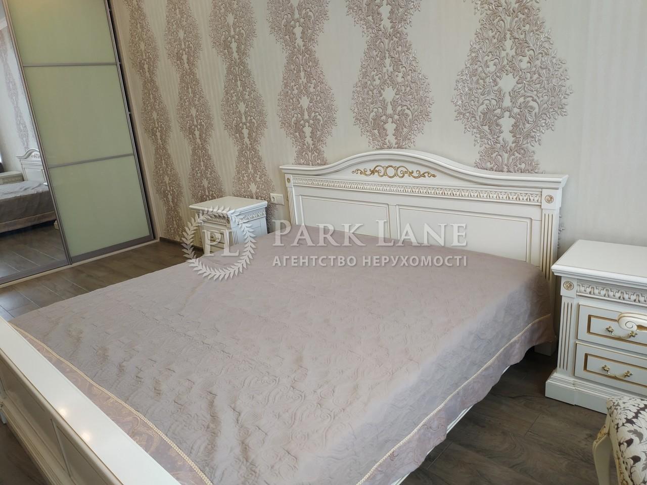 Квартира ул. Коновальца Евгения (Щорса), 44а, Киев, Z-633897 - Фото 8