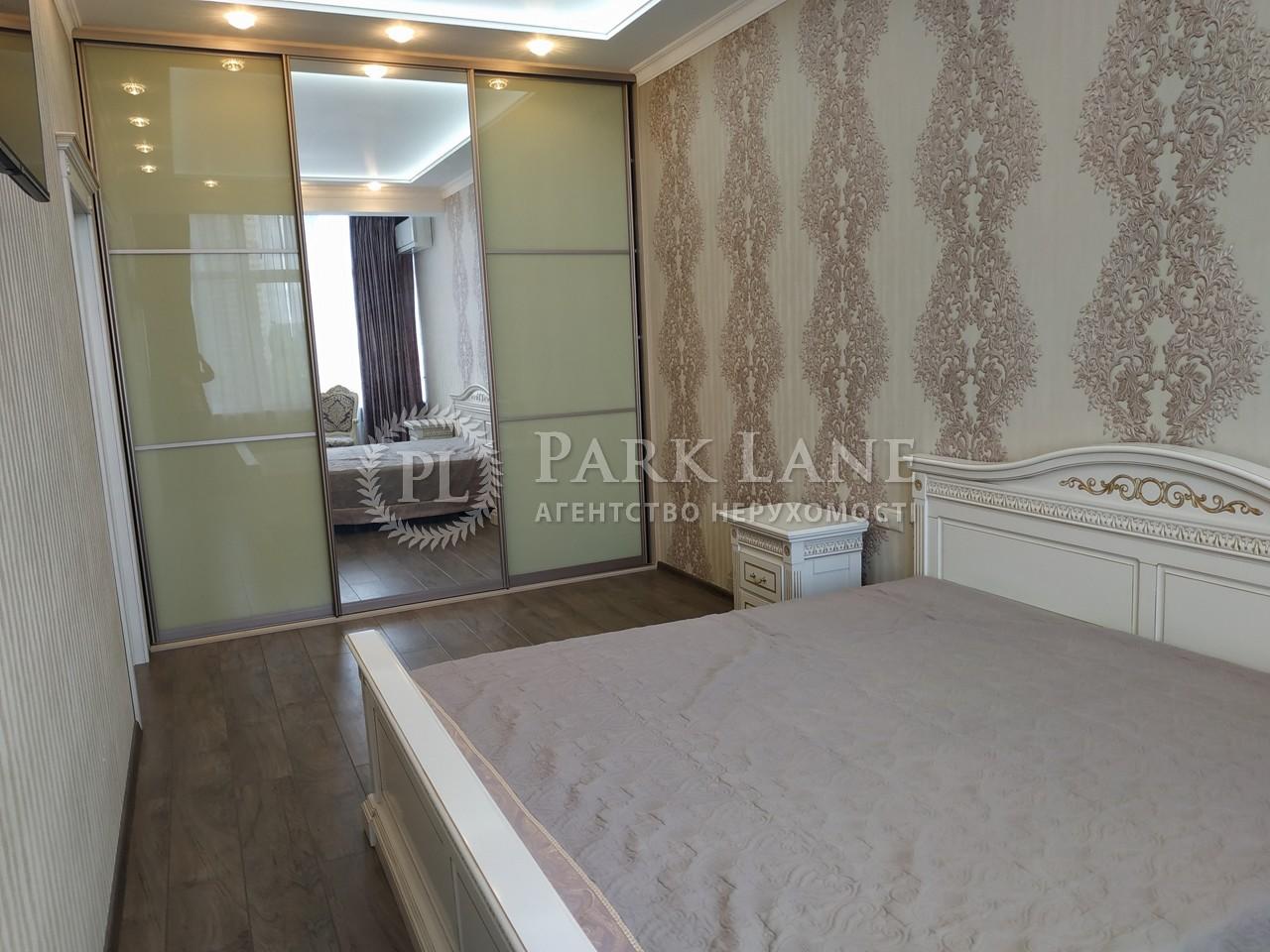 Квартира ул. Коновальца Евгения (Щорса), 44а, Киев, Z-633897 - Фото 9