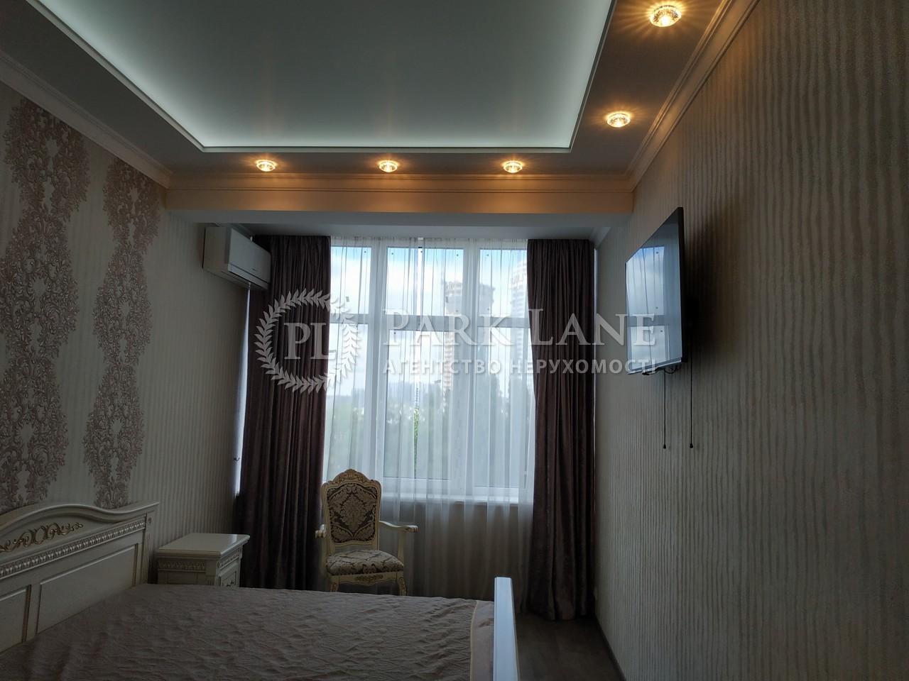 Квартира ул. Коновальца Евгения (Щорса), 44а, Киев, Z-633897 - Фото 10