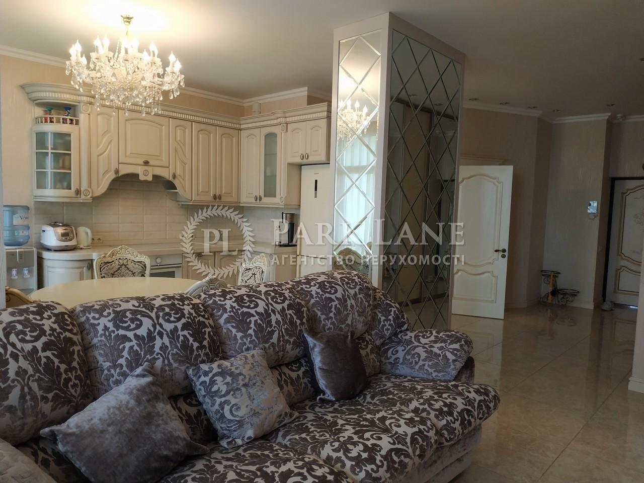 Квартира ул. Коновальца Евгения (Щорса), 44а, Киев, Z-633897 - Фото 13