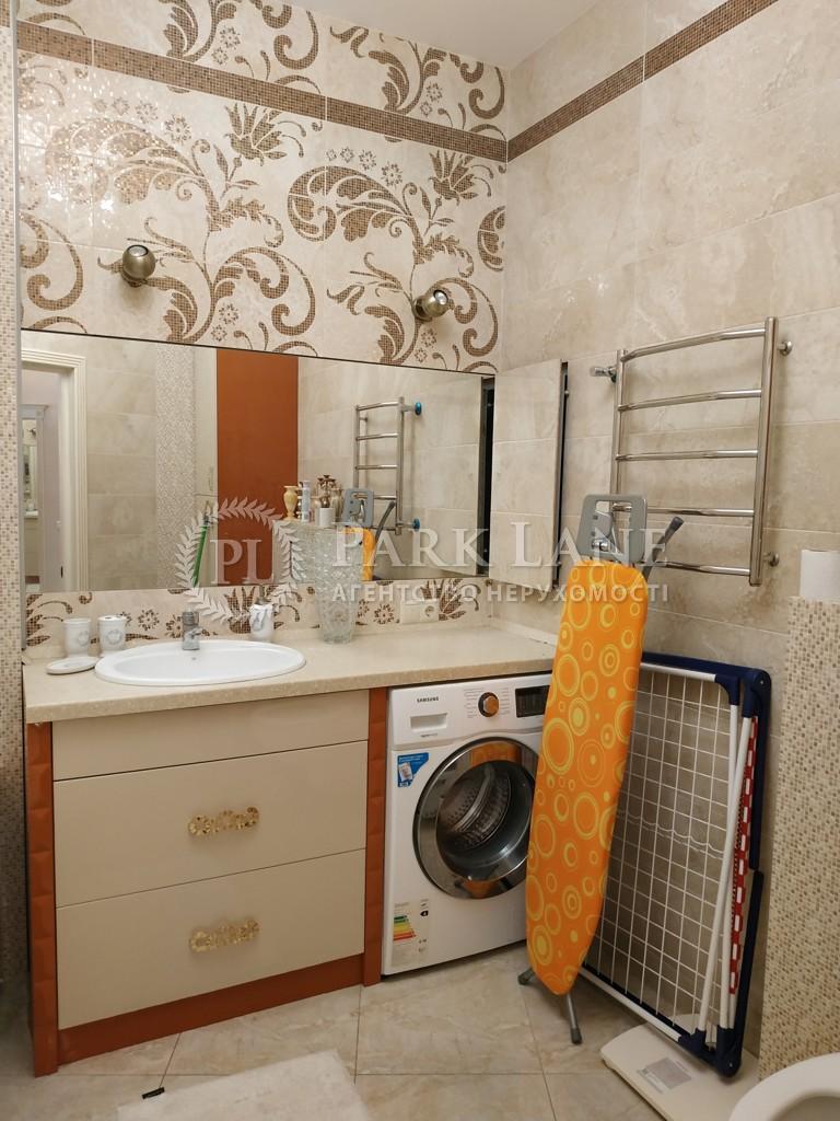 Квартира ул. Коновальца Евгения (Щорса), 44а, Киев, Z-633897 - Фото 23