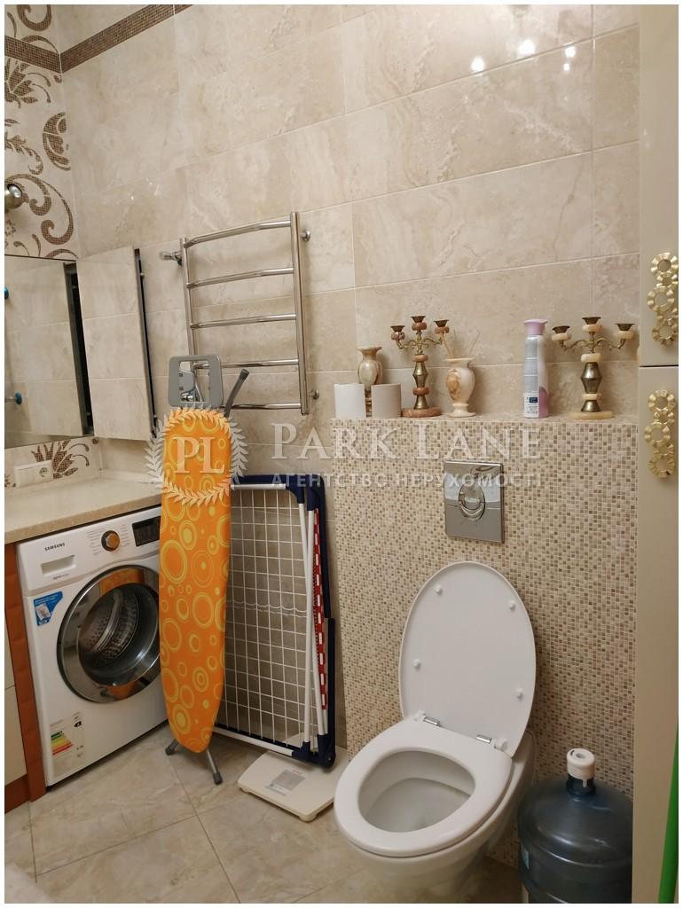 Квартира ул. Коновальца Евгения (Щорса), 44а, Киев, Z-633897 - Фото 24