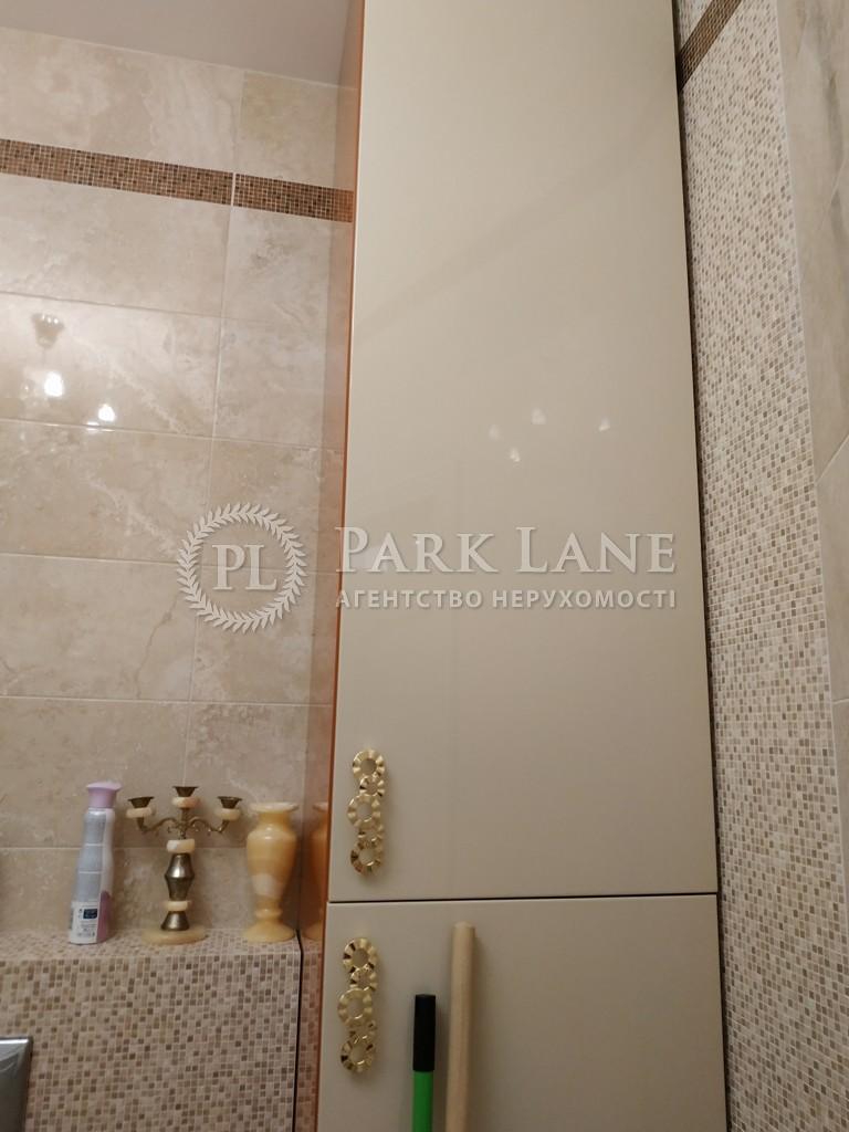 Квартира ул. Коновальца Евгения (Щорса), 44а, Киев, Z-633897 - Фото 25