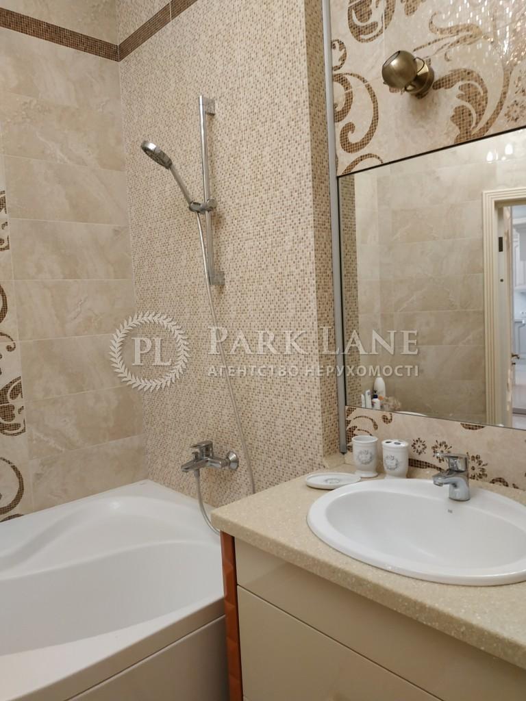 Квартира ул. Коновальца Евгения (Щорса), 44а, Киев, Z-633897 - Фото 26