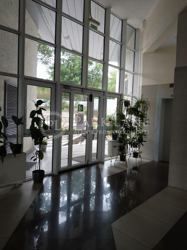 Квартира ул. Коновальца Евгения (Щорса), 44а, Киев, Z-633897 - Фото 30