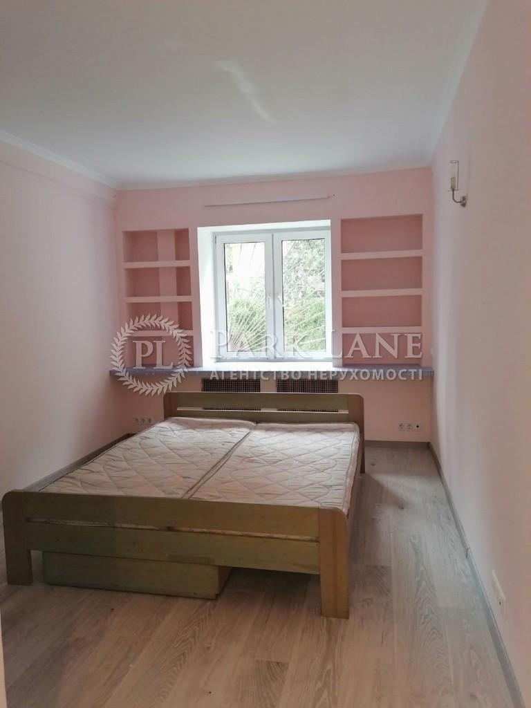 Квартира ул. Щусева, 36, Киев, H-47756 - Фото 4