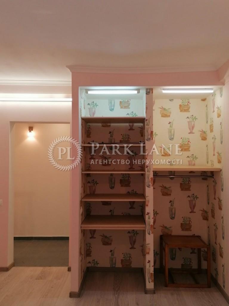 Квартира ул. Щусева, 36, Киев, H-47756 - Фото 5